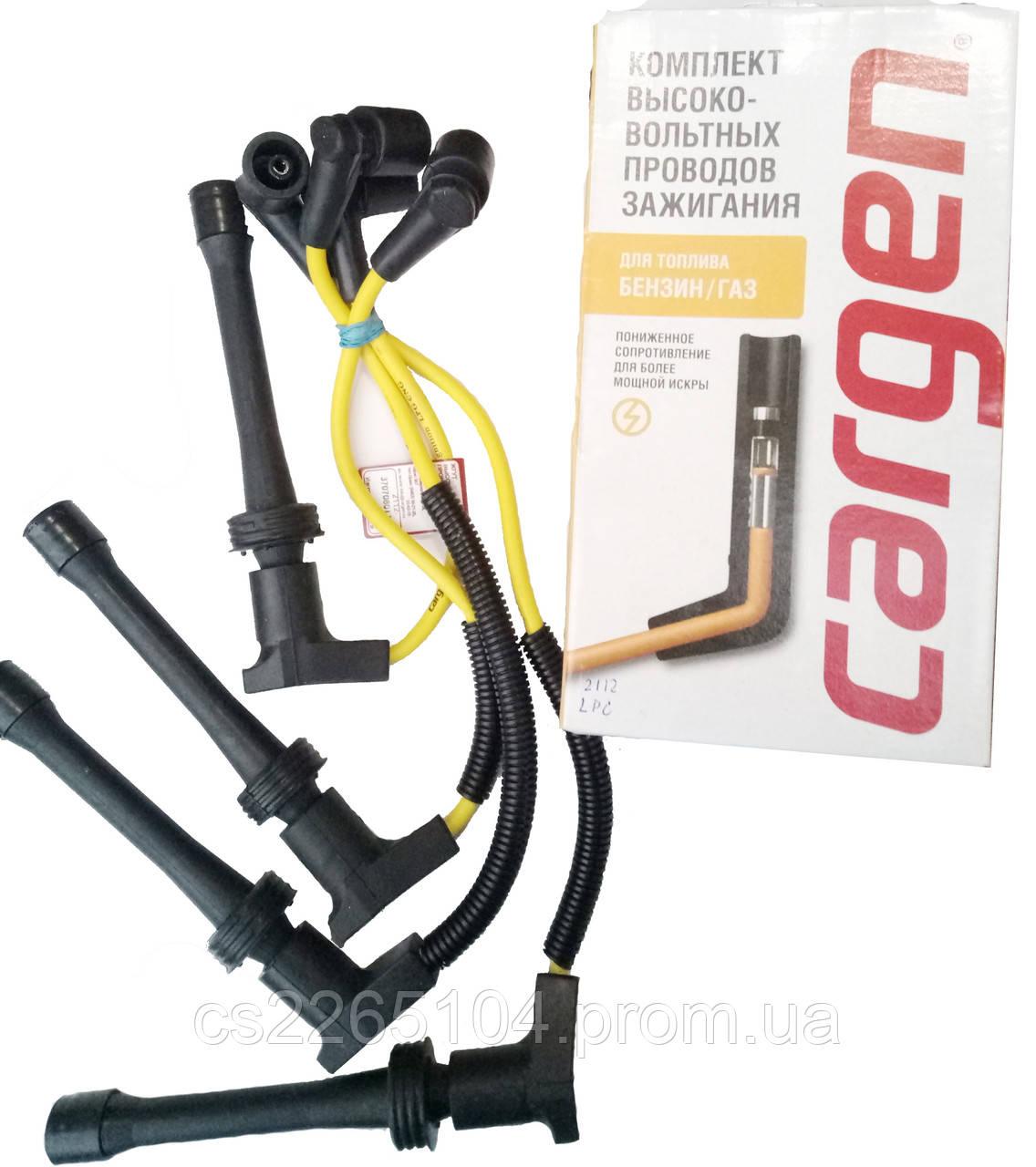 Провода высоковольтные ГАЗ/Бензин ВАЗ 2110-2112 инжектор (Garden)