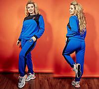 Женский спортивный костюм в большом размере
