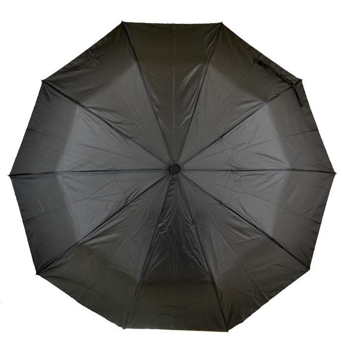Уценка Зонт 1214