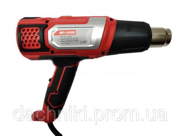 Строительный фен BEST ФП-2200Е  (Набор насадок,регулятор температуры), фото 2