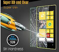 Защитное стекло для Nokia Lumia 520 Dual SIM 0.3mm