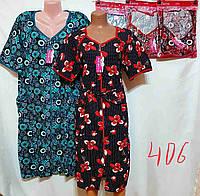 Женский халаты»Маркиза»Узбекистан полномер(50-58), фото 1