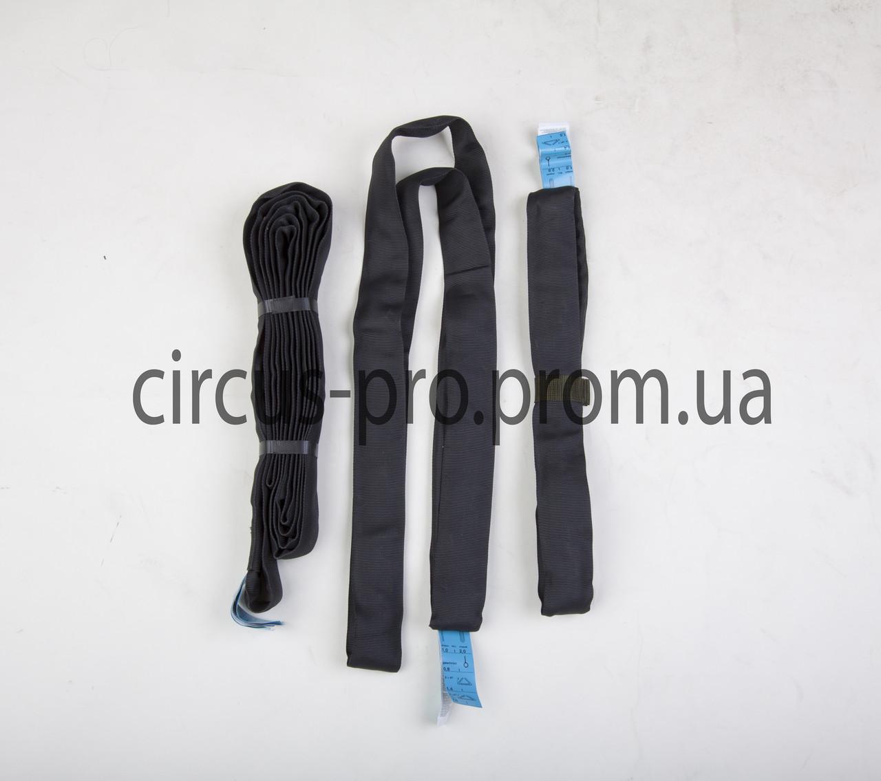 Стропы для подвески воздушного кольца 2.5м