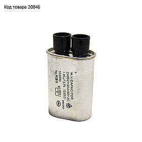 Конденсатор высоковольтный 1.05mkF 2100V для микроволновой печи