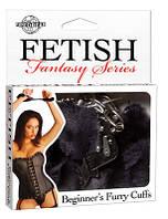 Мягкие наручники Beginners Furry Cuffs
