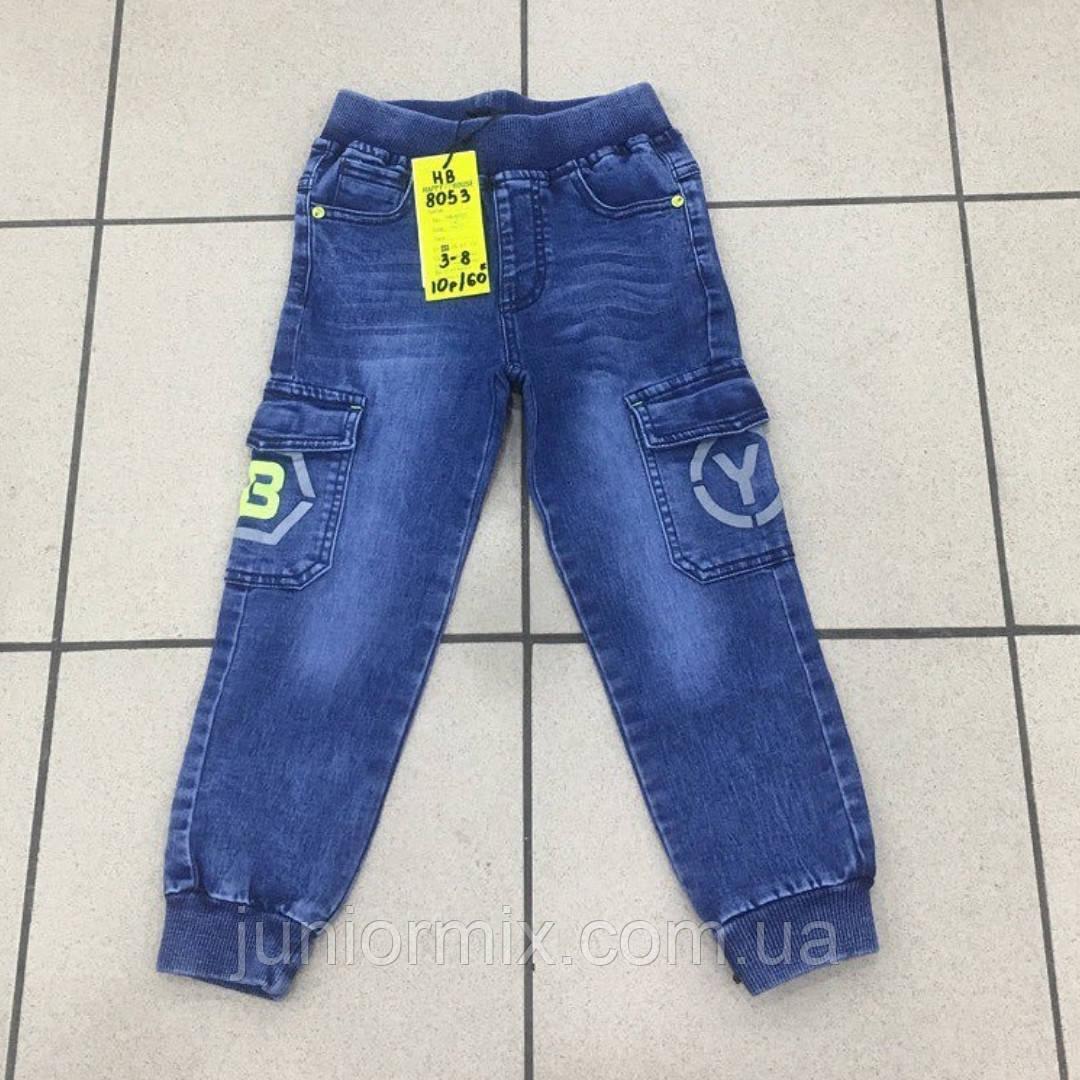 Детские джинсы для мальчиков на манжете  оптом H&H