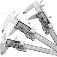 Металлический штангенциркуль 150 мм + глубиномер / электронный, фото 1
