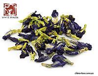 Анчан (Синій чай з Тайланду) 50г