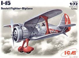 И-15, Истребитель-биплан.1/72 ICM 72062