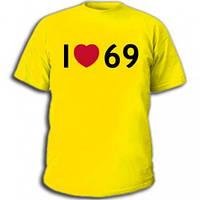 Футболка Я люблю 69
