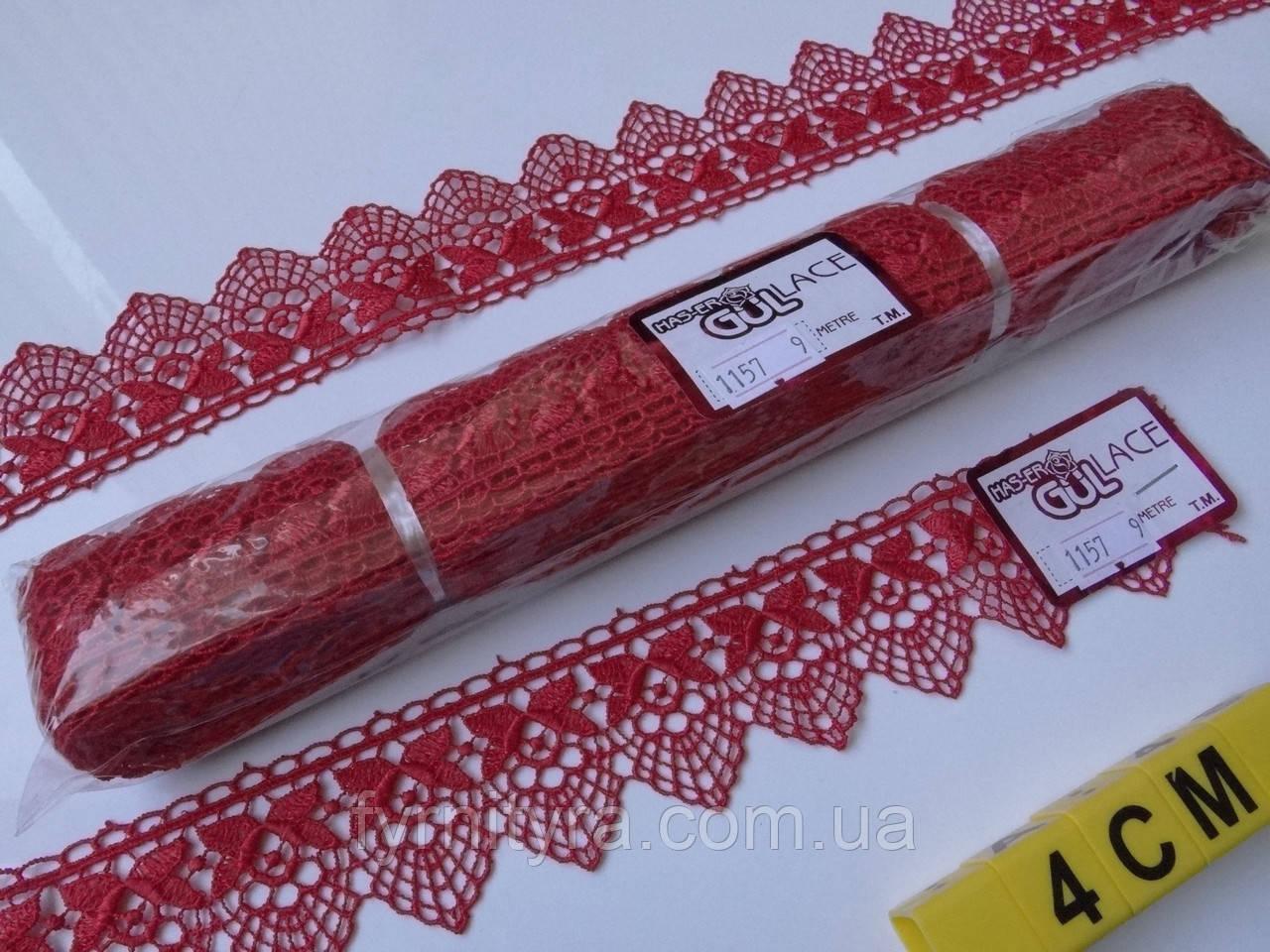 Ажурное кружево  ширина 4 см 1157 красный