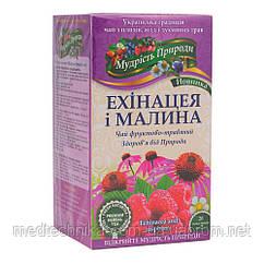 """Фиточай фруктово-травяной """"Эхинацея и малина"""", 20 пакетиков, Мудрость Природы"""