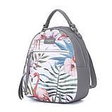 Модний маленький рюкзак жіночий міський. Рюкзак жіночий з фламінго DAVID JONES (сірий), фото 2