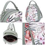 Модний маленький рюкзак жіночий міський. Рюкзак жіночий з фламінго DAVID JONES (сірий), фото 7