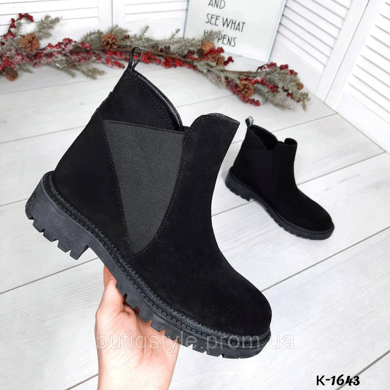 Женские черные ботинки на резинке натуральный замш Деми
