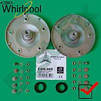 Опоры барабана (фланцы, суппорта) Whirlpool KIT 085