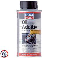 Антифрикционная присадка с дисульфидом молибдена в моторное масло Liqui Moly Oil Additiv (3901) 125мл