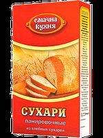 """Сухари панировочные 90г  ТМ """"Смачна Кухня"""""""