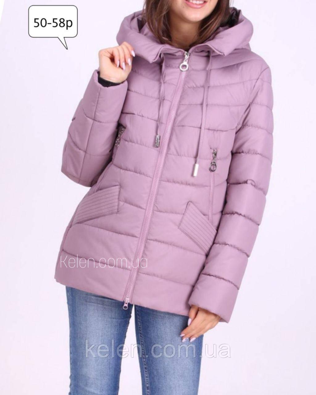 Женская куртка с капюшоном весна-осень цвет пудра