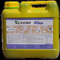 Хелатин Медь 10л