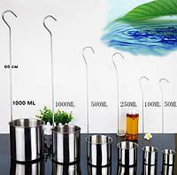 Кружка с ручкой для отбора проб молока и винных материалов 250 мл ( нерж. сталь )