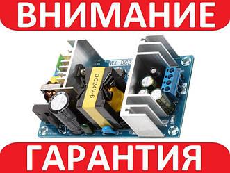 Импульсный Блок питания, AC-DC преобразователь 220-24V 6А 150W