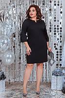 Платье большого размера So Stylem с пайеткой прямого силуэта Черное