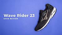 MIZUNO WAVE RIDER 23 – Обзор кроссовок