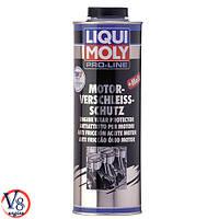 Антифрикционная присадка в моторное масло с MoS2 Liqui Moly Pro-Line Motor-Verschleiss-Schutz (5197) 1л