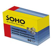 Кнопки SН 60 шт. цветные оцинкованные SН-4803
