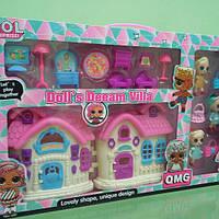 Кукольный дом  ЛОЛ 5585A-13