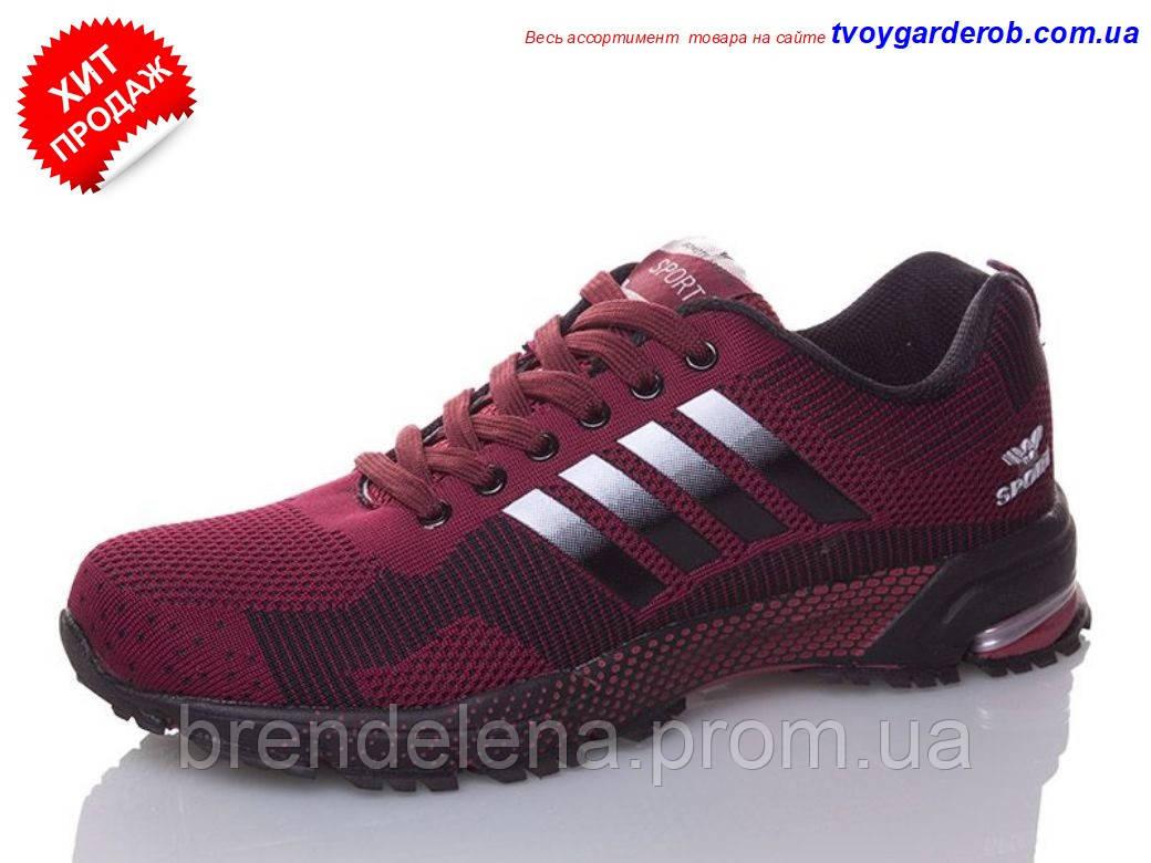 Мужские кроссовки р 41-46 (код 4229-00)