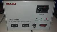 Бытовой стабилизатор напряжения Delixi tnd-1500va