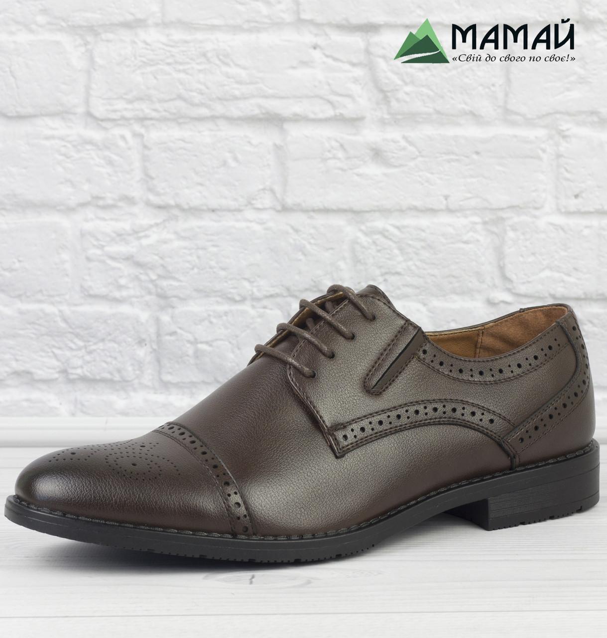 Чоловічі туфлі броги 42р