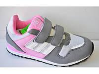 Кроссовки для девочки (32-37)