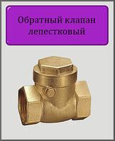 """Обратный клапан 2"""" лепестковый"""