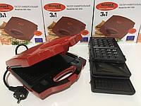 Тостер Wimpex WX1056 - 3 в 1 Вафельница-Сендвичница-Гриль