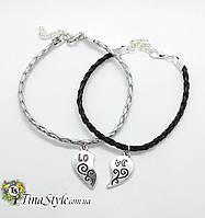 Парные браслеты Браслет сердце пара две половинки любовь браслеты для двоих влюбленных