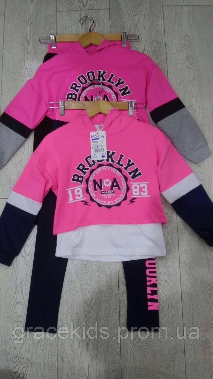 Детские спортивные костюмы тройки для девочек GRACE,разм 3-8