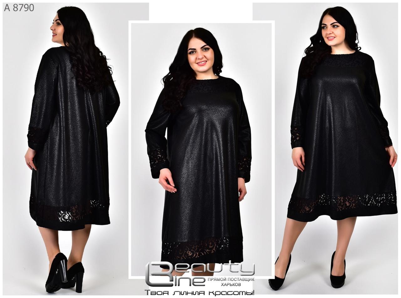 Очаровательное платье расклешенного силуэта  Размеры: 54-56.58-60.62-64.66-68.70-72