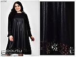 Очаровательное платье расклешенного силуэта  Размеры: 54-56.58-60.62-64.66-68.70-72, фото 2