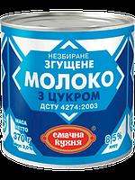 """Продукт молокосодержащий сгущенный с сахаром 8,5% ж. 370 гр. ТМ """"Смачна Кухня"""""""