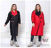 Женское  батальное длинное стеганое двухстороннее пальто-одеяло. 3 цвета!