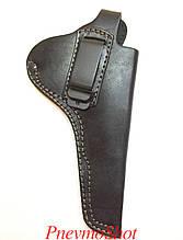 Кобура поясна скоба для револьвера Наган,Блеф,Грім,МР-313.