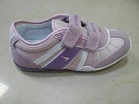 Кроссовки для девочки WALKER (31-36)