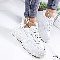 Кроссовки женские стильные реплика Balenciaga Баленсиага  белые, фото 1