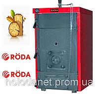 Котлы отопления (Уголь-дрова) Roda Brenner Max BM-9 (83-86 Квт)