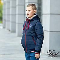 "Куртка-жилет для хлопчика ""Девід"" 38, 40, 42"