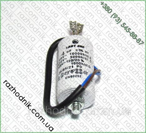 Конденсатор 4 мкф 450V, фото 2