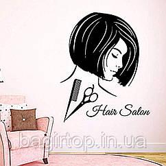 Интерьерная виниловая наклейка Hair Salon